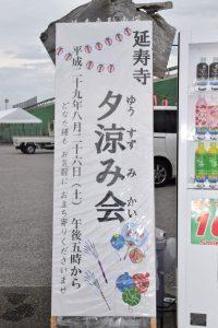 DSC_6899.jpg編集